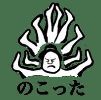 Sumo wrestler sticker! sticker #6898954