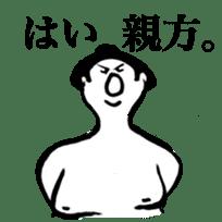 Sumo wrestler sticker! sticker #6898956