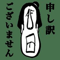 Sumo wrestler sticker! sticker #6898958