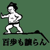 Sumo wrestler sticker! sticker #6898962