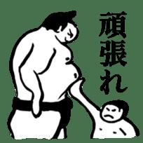 Sumo wrestler sticker! sticker #6898972