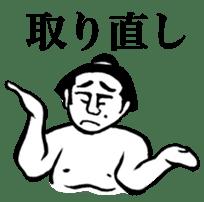 Sumo wrestler sticker! sticker #6898976