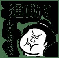 Sumo wrestler sticker! sticker #6898978