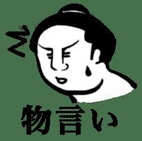 Sumo wrestler sticker! sticker #6898980