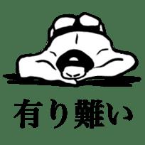 Sumo wrestler sticker! sticker #6898982