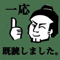 Sumo wrestler sticker! sticker #6898983