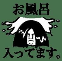 Sumo wrestler sticker! sticker #6898984