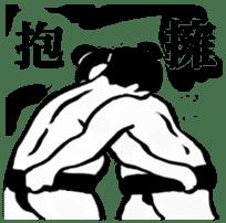 Sumo wrestler sticker! sticker #6898985