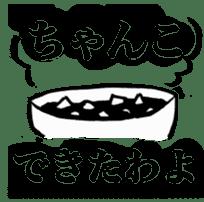 Sumo wrestler sticker! sticker #6898990