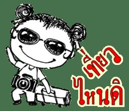 Lively Cartoon sticker #6899262