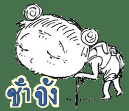 Lively Cartoon sticker #6899264