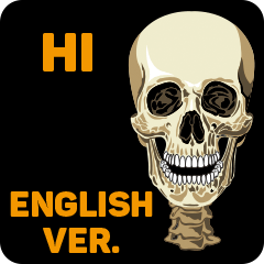 Skull and Bone Sticker English Version