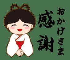 Enishi chan sticker #6900953