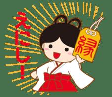 Enishi chan sticker #6900954