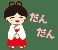 Enishi chan sticker #6900961