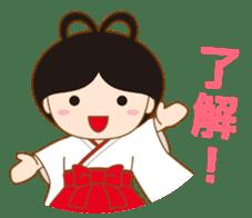 Enishi chan sticker #6900965