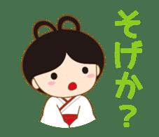 Enishi chan sticker #6900966