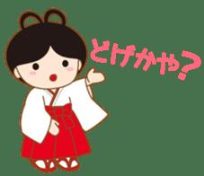 Enishi chan sticker #6900967