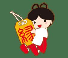 Enishi chan sticker #6900969