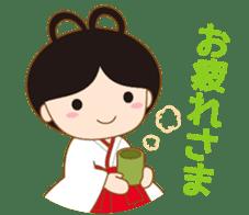 Enishi chan sticker #6900970