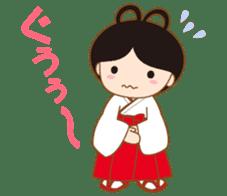 Enishi chan sticker #6900973