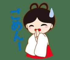 Enishi chan sticker #6900975