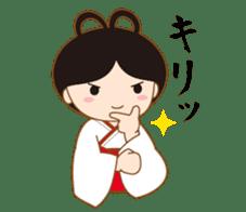 Enishi chan sticker #6900976