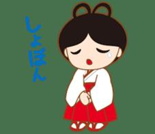 Enishi chan sticker #6900982