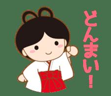 Enishi chan sticker #6900983
