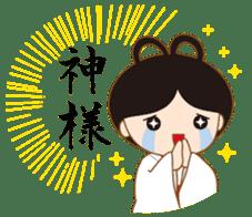 Enishi chan sticker #6900991