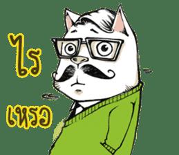 Hipster Cat & Ordinary Dog sticker #6901034