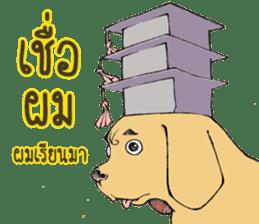 Hipster Cat & Ordinary Dog sticker #6901065