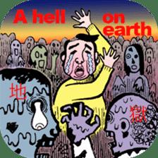 cheerful Japanese proverbs. sticker #6901998