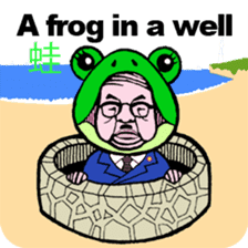 cheerful Japanese proverbs. sticker #6901999