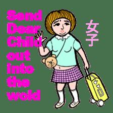 cheerful Japanese proverbs. sticker #6902002