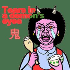 cheerful Japanese proverbs. sticker #6902004