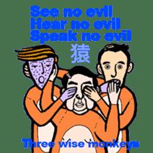 cheerful Japanese proverbs. sticker #6902007