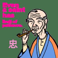cheerful Japanese proverbs. sticker #6902010