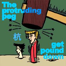 cheerful Japanese proverbs. sticker #6902012