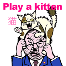 cheerful Japanese proverbs. sticker #6902021