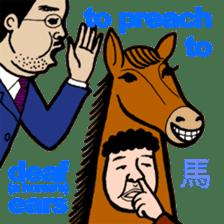 cheerful Japanese proverbs. sticker #6902023