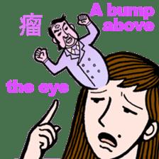 cheerful Japanese proverbs. sticker #6902025