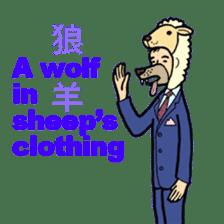 cheerful Japanese proverbs. sticker #6902026