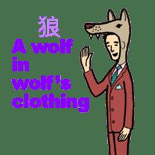 cheerful Japanese proverbs. sticker #6902027