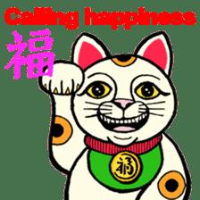 cheerful Japanese proverbs. sticker #6902031