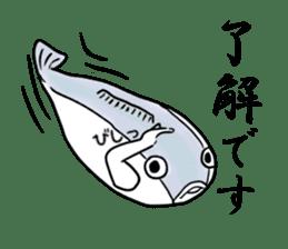Fish hands grew sticker #6902400
