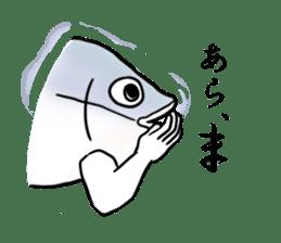 Fish hands grew sticker #6902403