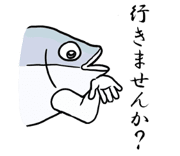 Fish hands grew sticker #6902407