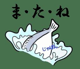 Fish hands grew sticker #6902409
