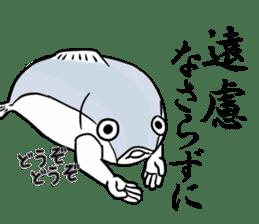 Fish hands grew sticker #6902418